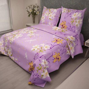 Текстиль от производителя в Аксае