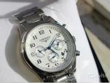 Часы Longines Automatic Steel в Москве