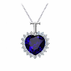 Ожерелье цепочка Сердце Океана в Липецке